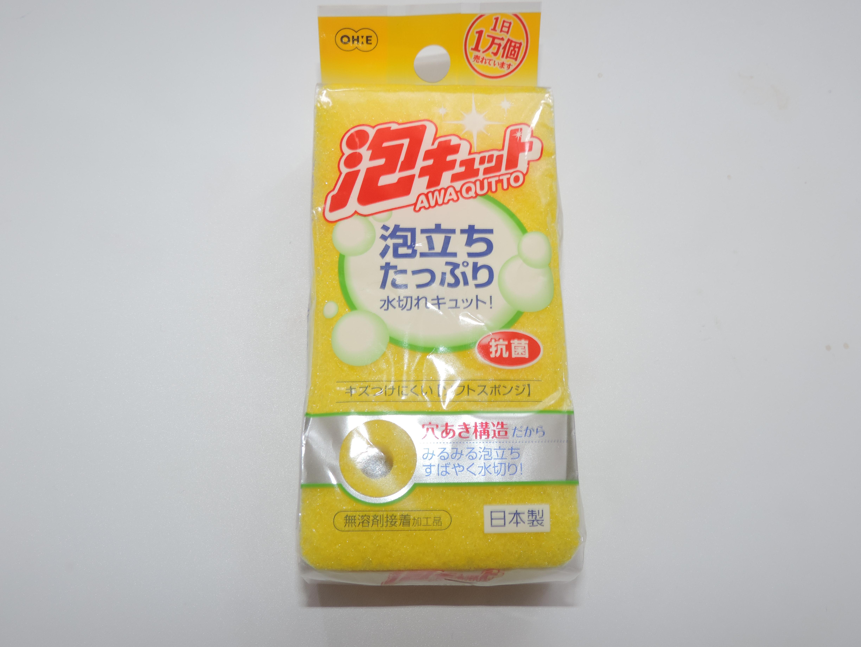 「泡キュット」優秀な食器洗い用スポンジ!【キッチン用品・おすすめ】【★★★】