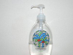 サラヤのヤシノミ洗剤の写真です!