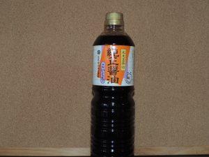 マルシマの純正醤油の写真です!