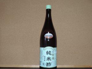 マルシマの有機純米酢の写真です!