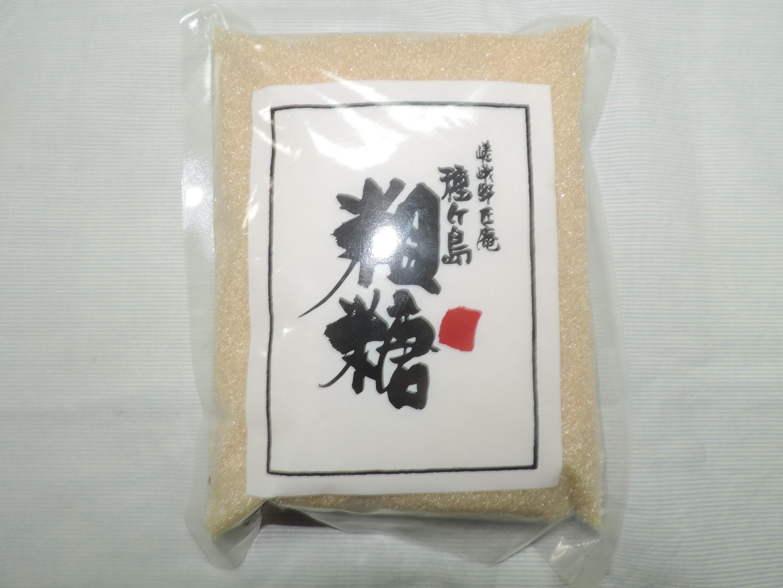 「種子島の粗糖/嵯峨野 匠庵」 砂糖ならこれ!【調味料・おすすめ】【★★★】