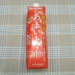 「あまいトマト/カゴメ」 飲みやすいトマトジュース!【食品・おすすめ】【★】