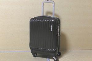 エンドー鞄株式会社キャリーケース「フリクエンター/FREQENTER」