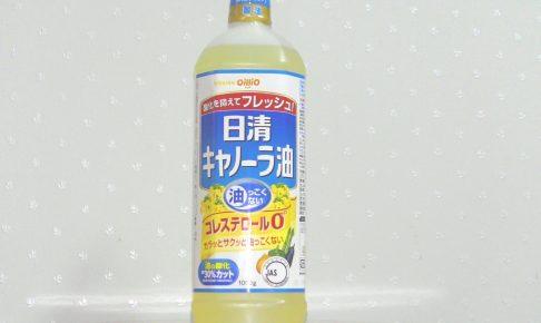 日清のキャノーラ油
